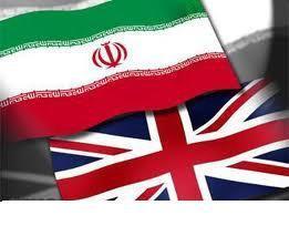 اعلام آمادگی انگلیس برای بهبود روابط با ایران