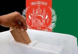 انتخابات بلای جدید افغانستان!
