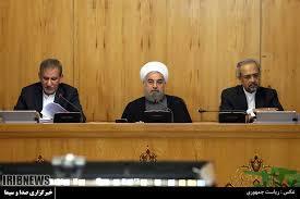 آیین نامه اجرایی اصلاح موادی از قانون بخش تعاونی اقتصاد اصلاح شد