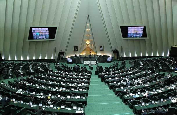 اسامی ۱۷ نماینده غایب آغاز جلسه علنی مجلس