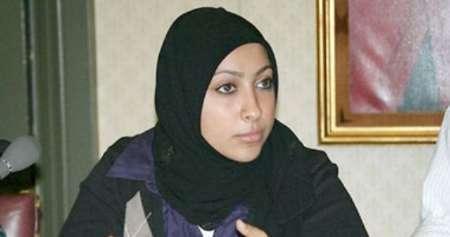 مریم الخواجه فعال بحرینی آزاد شد