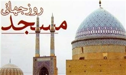 نخستین مسجد ایران را چه کسی ساخت