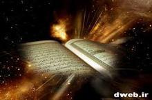 ترتیل جزء هفدهم قرآن با قرائت استاد شاطری
