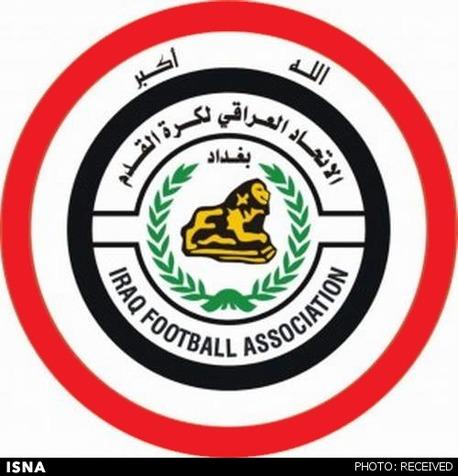 عراق رسما ایران را به عنوان میزبان بازیهایش اعلام کرد