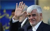 حامیان عارف «بنیاد امید ایرانیان» تشکیل می دهند