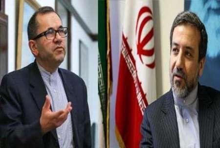 تیم مذاکره کننده هسته ای ایران وارد استانبول شد