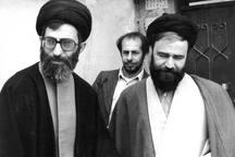 یادگار امام در نگاه رهبر معظم انقلاب