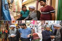 دیدار و گفتگوی امام جمعه شیراز با بازاریان و بررسی مشکلات آنان