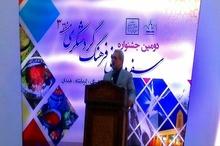 افتتاحجشنواره سفره ایرانی-فرهنگ گردشگری با حضور زاگرسنشینان در همدان
