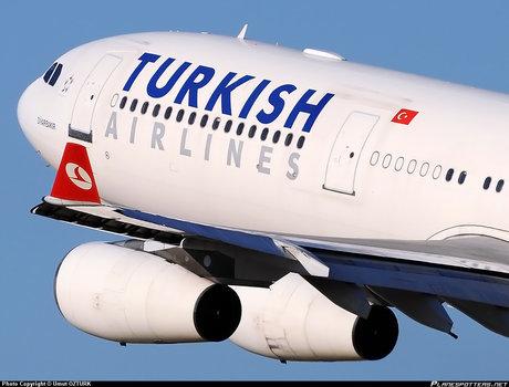 انفجار فرودگاه عامل حراج بلیط های سفر به استانبول