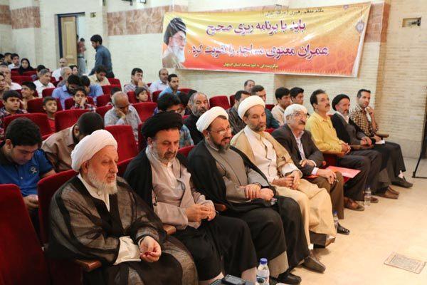 کمساری: مراقب باشیم توطئه جدایی دین از سیاست به بهانه مقدس بودن مسجد اجرا نشود
