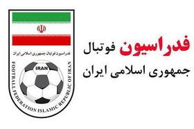حق پخش فوتبال ایران، کمتر از یک سوم گوام!