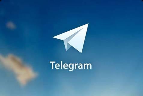 احتمال فیلترینگ تلگرام به دلیل استیکر های غیر اخلاقی
