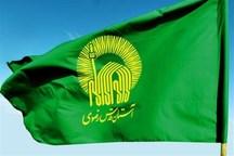 کمکهای دارویی آستان قدس رضوی به استان گلستان ارسال شد