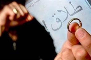 تازه ترین آمار ازدواج و طلاق در کشور