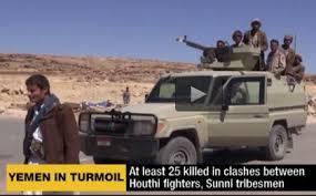 درگیری حوثی ها با ارتش در شمال صنعا