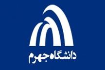 تفاهم نامه  پارک علم و فناوری فارس و دانشگاه جهرم