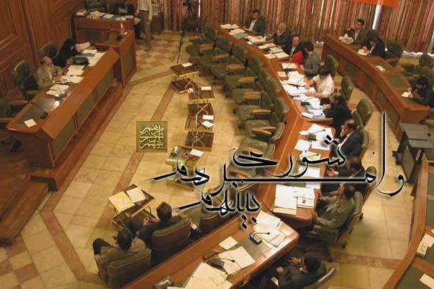 لزوم اجرای بی درنگ انتخابات شوراها برای استقرار حکومت مردمی در ایران
