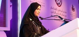 انتخاب یک زن به عنوان رئیس مجلس فدرال امارات