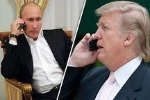 چرا کاخ سفید جزئیات تماس تلفنی ترامپ و پوتین را منتشر نکرد؟