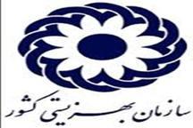 ثبت 2500 سازش زوجهای متقاضی طلاق در خراسان رضوی