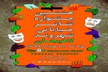 جشنواره تئاترشهروند فرصت مناسبی برای معرفی لاهیجان است
