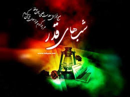 آیین شب های قدر در 600  مسجد و حسینیه استان ایلام برگزار می شود