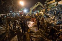 بیانیه مجمع نمایندگان تهران در پی حادثه پلاسکو