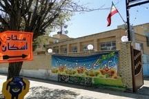 رشد 46 درسدی اسکان نوروزی در مدارس استان یزد