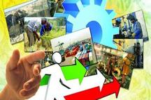 فرماندار رشت: دستگاه ها فرصت های کارآفرینی را شناسایی کنند