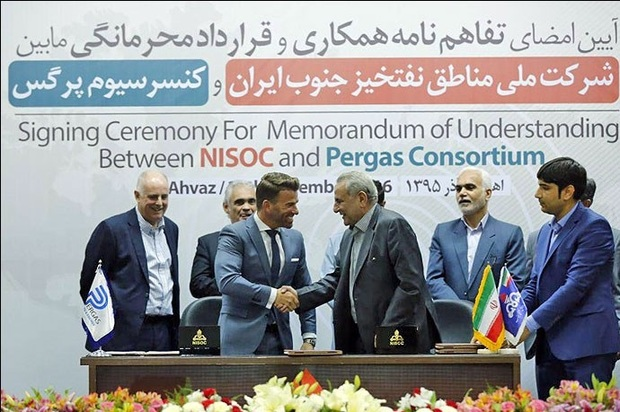 پرگس: بدون برجام هم در ایران میمانیم