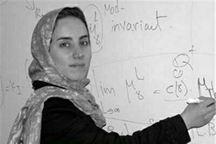 گرامیداشت زاد روز پرفسور مریم میرزاخانی در البرز