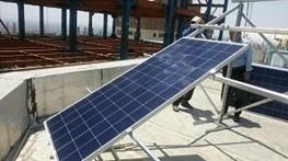 کاهش قابل توجه مصرف انرژی با نصب پنلهای خورشیدی در ادارات دولتی