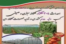 بهره برداری از 500 طرح کشاورزی استان یزد در دولت تدبیر و امید