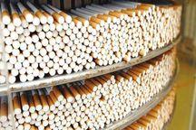 کشف ۶۶۰ هزار نخ سیگار قاچاق در کرمانشاه