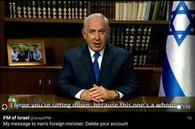 عصبانیت شدید نتانیاهو از ظریف !