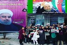 برگزاری جشن روز جوان در ستاد بانوان حامی حسن روحانی شهر بوشهر