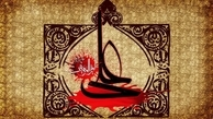 امام خمینی گوشه هایی از زندگی حضرت امیر(س) را بیان می کند