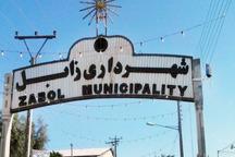 شهرداری زابل 65 میلیارد تومان بدهی دارد