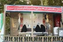 فرش اهدایی به حرم امام حسین(ع) آماد بازدید مردم درفرهنگسرای خاوران است