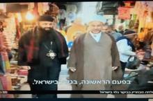 فلسطینی ها از رود هیأت بحرینی به مسجد الاقصی جلوگیری کردند