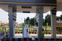 افزایش سه برابری ظرفیت جایگاه CNG نخجیری لاهیجان