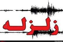 زلزله 3.4 ریشتری فاریاب را لرزاند