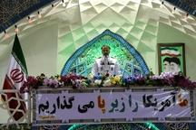 ایران با 12 کشور همسایه مرز دریایی دارد