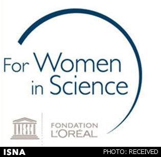 برترین دانشمندان زن قاره های جهان کدامند؟