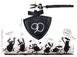 کاریکاتور/ ماشالا عادل!