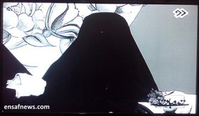 ترویج پوشش نامرسوم زنان در تلویزیون+عکس