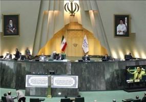 نمایندگان مجلس به غزه می روند