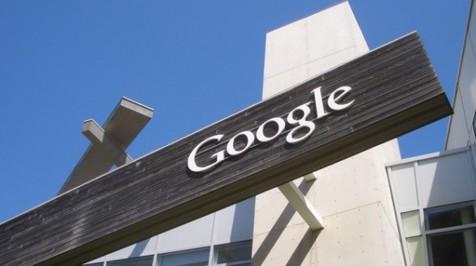 گوگل دامنه «app.» را به قیمت ۲۵ میلیون دلار خرید