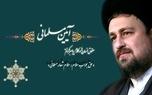 بیست و دومین حق/  «حق جواب سلام، سلام شعار مسلمانی»